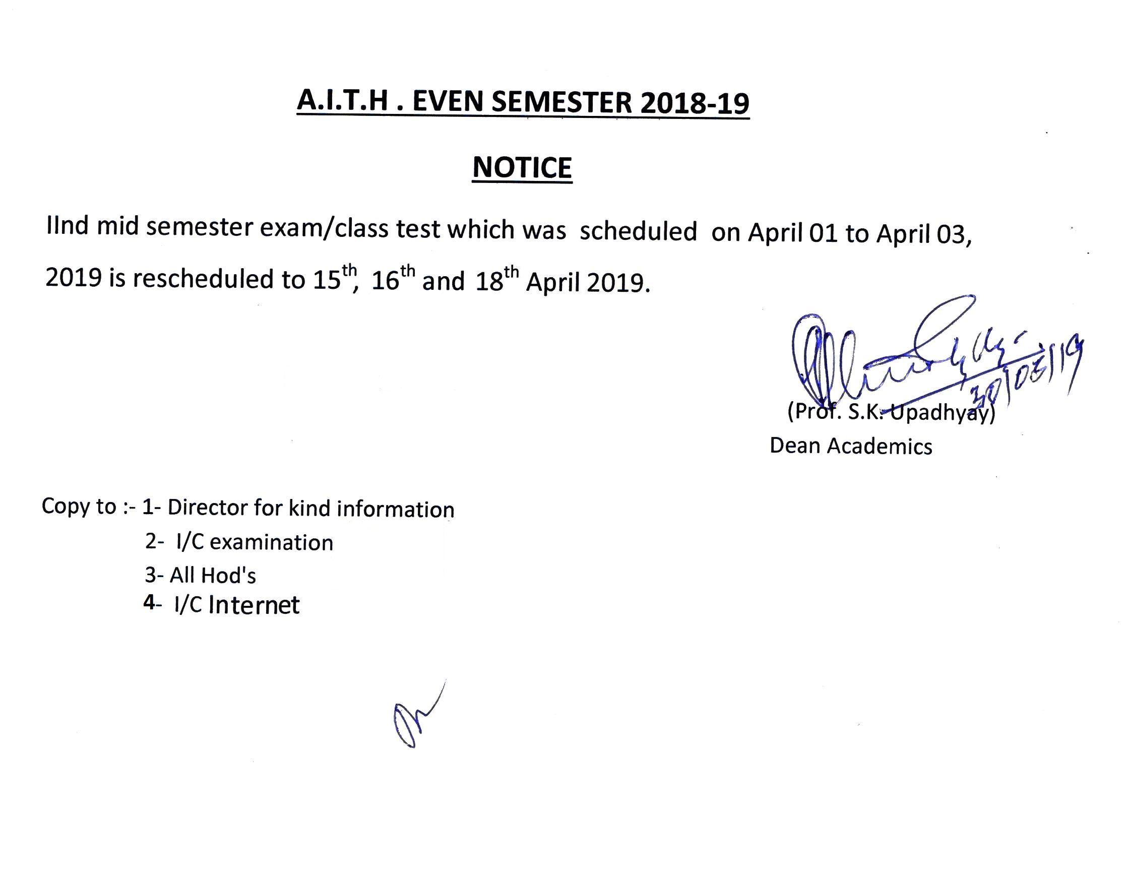 AITH : Dr  Ambedkar Institute of Technology for Handicapped, U P